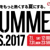 e.shop | SUMMER FES.2017開催!!