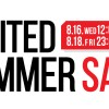 e.shop | LIMITED SUMMER SALE