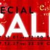 e.shop | SPECIAL WINTER SALE