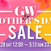 e.shop | GW&MOTHER'S DAY SALE